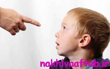 روشهای تنبیه کودکان,عواقب تنبیه بدنی در کودکان