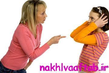 عوارض تنبیه کودک,بهترین نوع تنبیه کودک