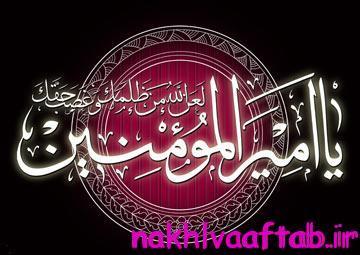 شهادت حضرت علی (ع), چگونگی شهادت امام علی(ع), 21 رمضان شهادت حضرت علی(ع)