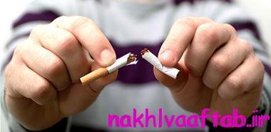 نیکوتین,بیرون کردن نیکوتین از بدن,ترک سیگار