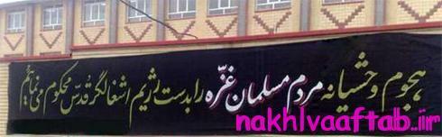 عکس های بامزه از سوتی ها و اتفاقات جالب ایرانی
