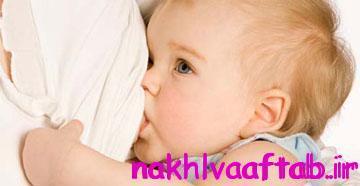 فواید شیر مادر,فایده شیر مادر