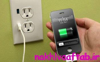 ترفند موبایل, شارژ سریعتر گوشی