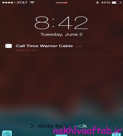 سیستم عامل iOS, تلفن هوشمند