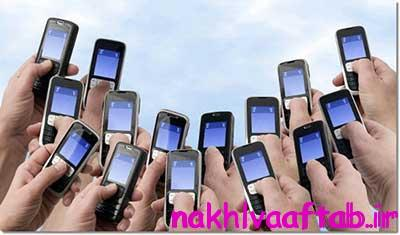 پیامکهای عاشقانه,دوستیهای پیامکی,ارتباطهای پیامکی