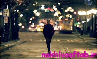 عادتهای منجر به تنهایی