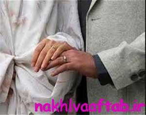 داشتن یک ازدواج موفق