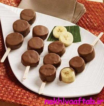 آموزش هنر میوه آرایی, تزیین موز و توت فرنگی با شکلات