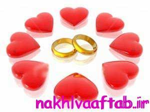 قبل از ازدواج