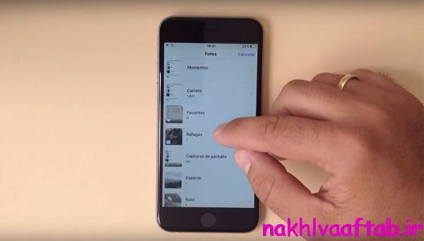 آسیب پذیری امنیتی iOS 9 به هکرها امکان مشاهده مخاطبین و تصاویر را می دهد [تماشا کنید]