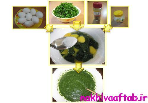 کوکو سبزی با تن ماهی