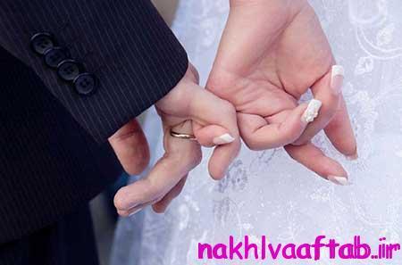 همخانه شدن قبل ازدواج