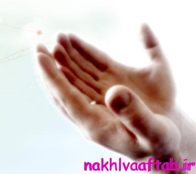 دعای آمدن خواستگار