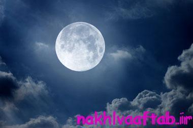 ماه کامل, کامل شدن ماه, تاثیر ماه کامل بر سلامتی انسان