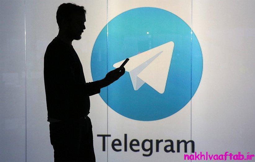 ترفندی برای خلاصی از تبلیغات در تلگرام