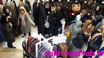 راهنمای خرید لباس عید