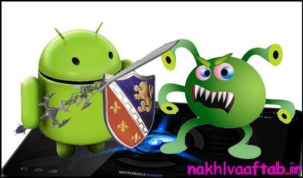 9 ترفند برای محافظت از اطلاعات گوشی