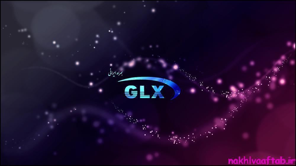 مصاحبه با مدیرعامل شرکت GLX