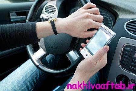 امواج خطرناک موبایل