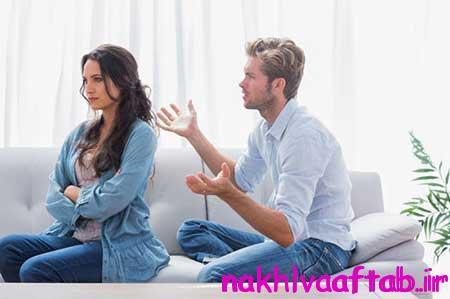 روش های پایان دادن به جر و بحث های زناشویی
