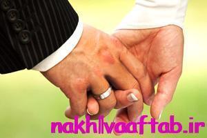 توقعات و معیارهای انتخاب همسر