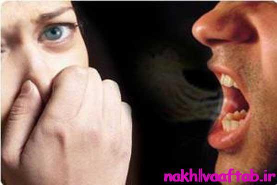 علت بوی بد دهان + درمان بوی دهان