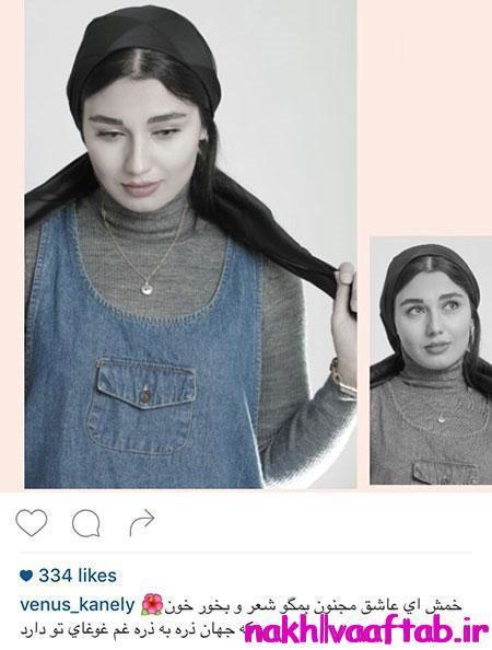 عکس های بازیگران در شبکههای اجتماعی