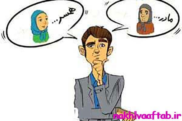 داستان طنز عروس و داماد