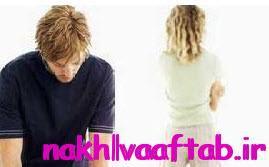 3 نشانه همسری که دیگر دوستتان ندارد