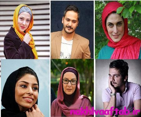 سریال های ماه رمضان 95