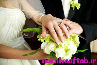صیغه عقد,ازدواج,رابطه جنسی,عقد,رابطه جنسی در نامزدی,نامزدی,دوران نامزدی,رابطه جنسی در دوران عقد,دوران عقد