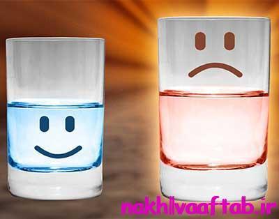 افسردگی,احساس,بدبینی,افراد بدبین,منفی,بد بین,بدبین,خوشبین,خوشبین ها,درمان بدبینی