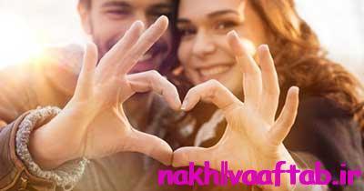 محکم کردن رابطه,دوستت دارم,همسر,رابطه سالم,محکم کردن,رابطه