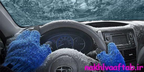 هوای سرد,در فصل سرد,خودرو,گرم کردن,گرم کردن خودرو,هوای سرد