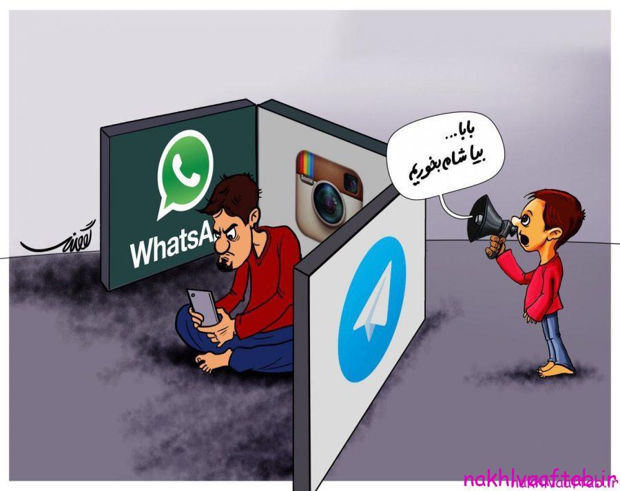 خودکشی,اضطراب,افسردگی,مجازی,فضای مجازی,تلگرام,اینستاگرام,شبکه های اجتماعی,ضررهای شبکه های اجتماعی,بیماری