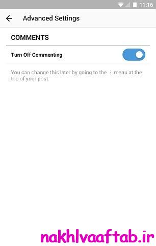 خاموش کردن کامنت اینستاگرام,ینستاگرام,خاموش کردن کامنت,لایک کردن کامنت,خاموش کردن,لایک,لایک کردن