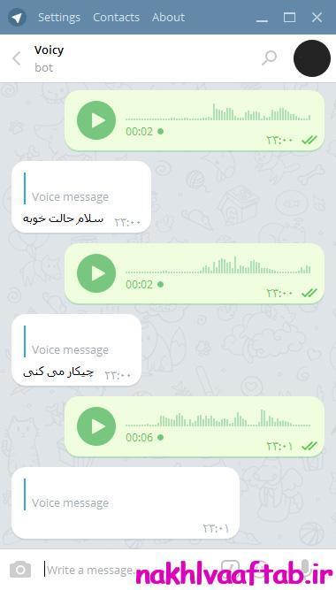ربات,ضبط صدا,فارسی,تبدیل صدا به متن در تلگرام,تبدیل صدا,تبدیل صدا به متن,تلگرام,تایپ کردن در تلگرام