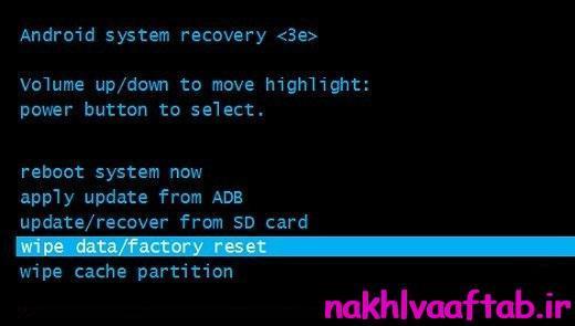 الگوی ورود,اندروید,هنگ کردن گوشی,ریست گوشی,فراموش کردن رمز اندروید,فراموش کردن رمز,رمز گوشی,باز کردن گوشی,باز کردن گوشی بدون رمز
