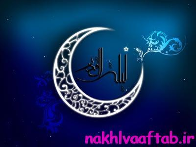 نزول قرآن,قرآن,اجابت دعاها,دعا,شب اجابت,قدر,شب قدر,شب قدر شب اجابت دعاها