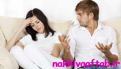 بی توجهی,توجه,لباس,فضای مجازی,بی حوصله,زندگی,محبت,ازدواج,بعد از ازدواج,قبل از ازدواج,خانم,شوهر,همسر,دوست,زن,زن ها,آقا,آقایان